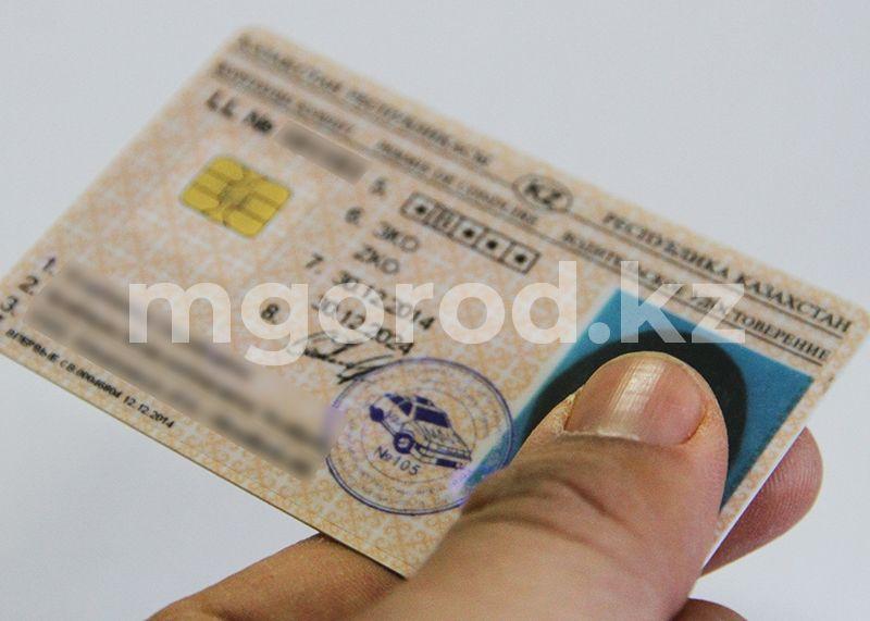 Казахстанцы могут не брать с собой права и техпаспорт За пьяное вождение жителя Атырау лишили прав на 7 лет