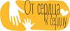 Никита, живи. Автолюбители поддержали 4-летнего мальчика из ЗКО надписью из машин (видео) 50 миллионов тенге собрали малышу из Уральска на укол за границей