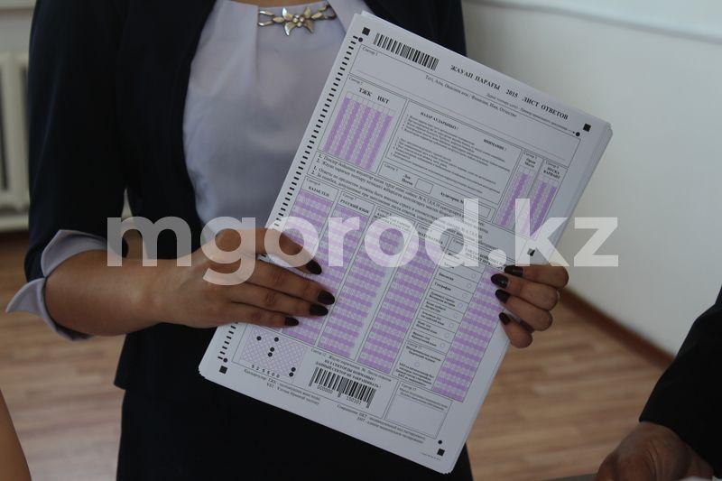 В Казахстане стартовало январское ЕНТ, в котором примут участие около 120 тысяч человек В Казахстане стартовало январское ЕНТ, в котором примут участие около 120 тысяч человек