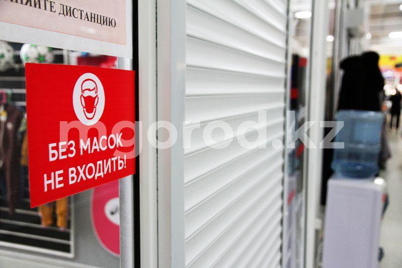 В Казахстане продлили время работы объектов бизнеса В Уральске ужесточают карантин: ТРЦ и рынки не будут работать в воскресенье