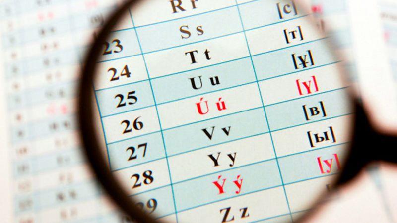 Имена и фамилии на казахской латинице планируют писать по новым правилам Имена и фамилии на казахской латинице планируют писать по новым правилам
