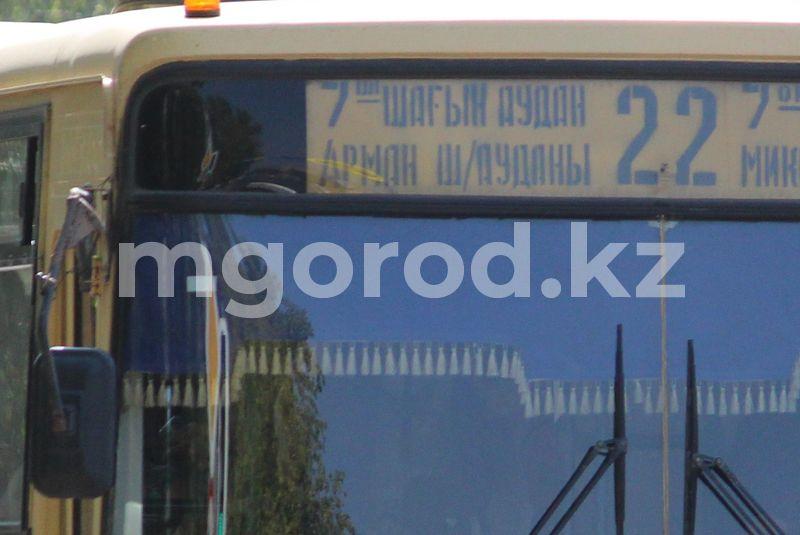 Маршрут движения автобуса №22 сократили в Уральске Маршрут движения автобуса №22 сократили в Уральске