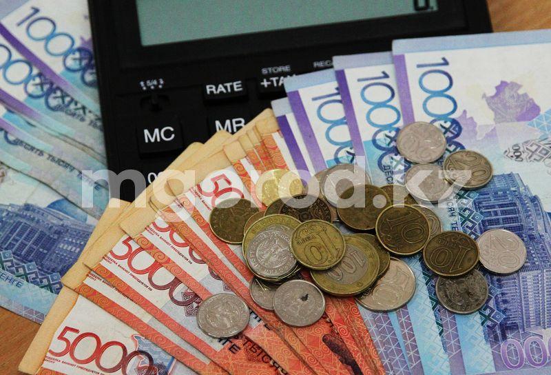 В Атырауской области самая высокая среднемесячная зарплата в Казахстане Снятие пенсионных накоплений: сколько казахстанцев получили выплаты