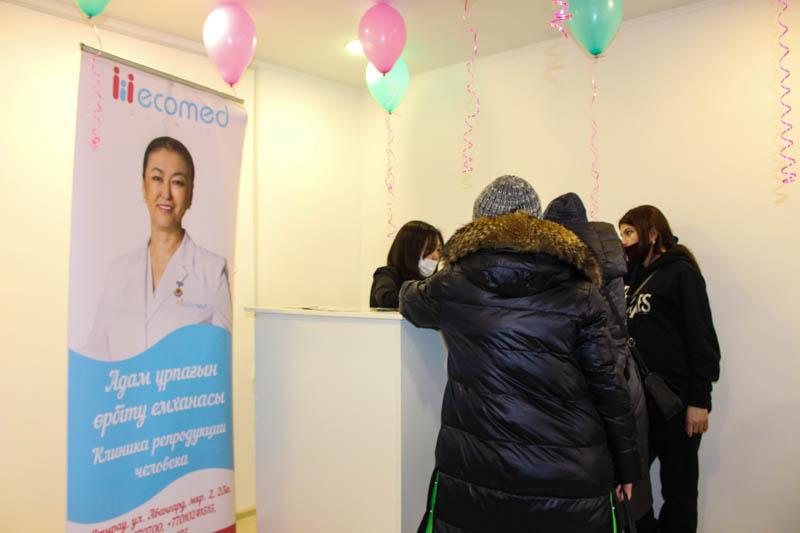 Счастье стать матерью реально с клиникой «Экомед Орал» Счастье стать матерью реально с клиникой «Экомед Орал»