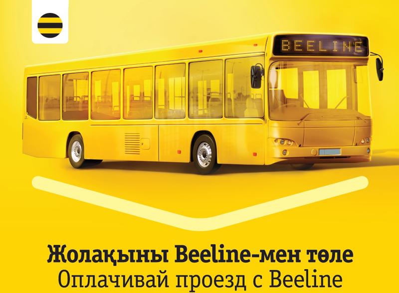 Beeline запустил в автобусах Атырау безопасный цифровой метод оплаты Beeline запустил в автобусах Атырау безопасный цифровой метод оплаты