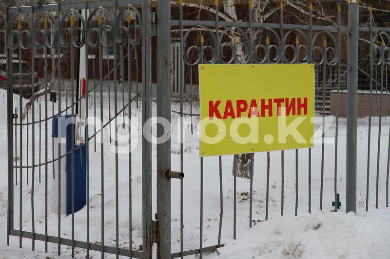 Будут ли работать ТРЦ и рынки по выходным в ЗКО В двух районах ЗКО усилили карантин
