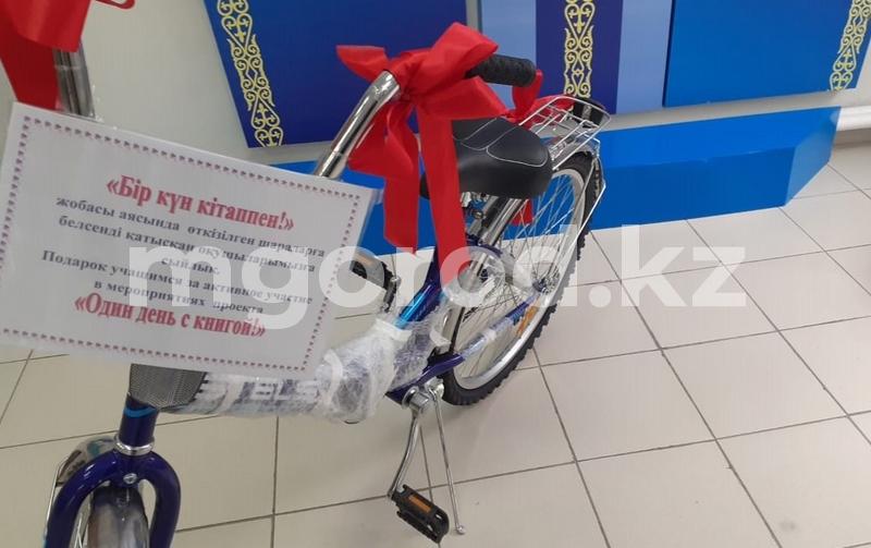 Новый способ мотивировать детей больше читать придумали в ЗКО В селе ЗКО обещали подарить велосипеды школьникам, прочитавшим больше всех книг