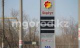 Бензиновый кризис назревает в Уральске