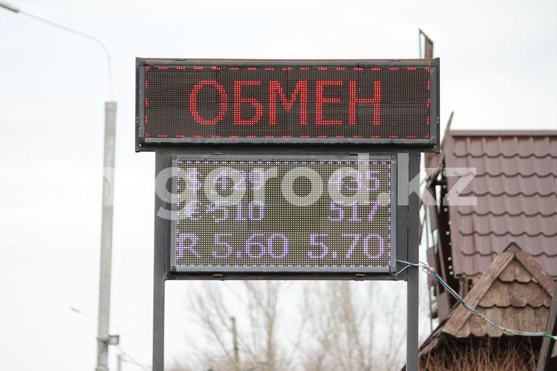 Доллар подорожал в обменниках Уральска Доллар подорожал в обменниках Уральска