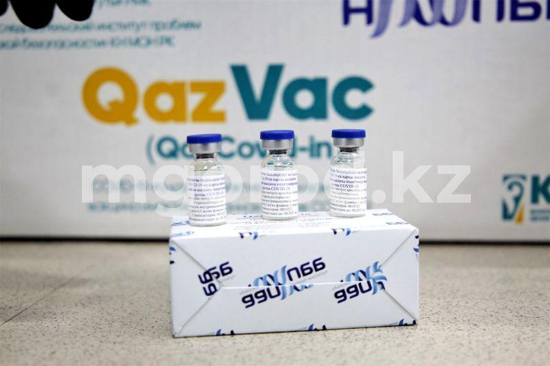 С 26 апреля казахстанцев начнут вакцинировать отечественнойвакциной QazVac С 26 апреля казахстанцев начнут вакцинировать отечественнойвакциной QazVac