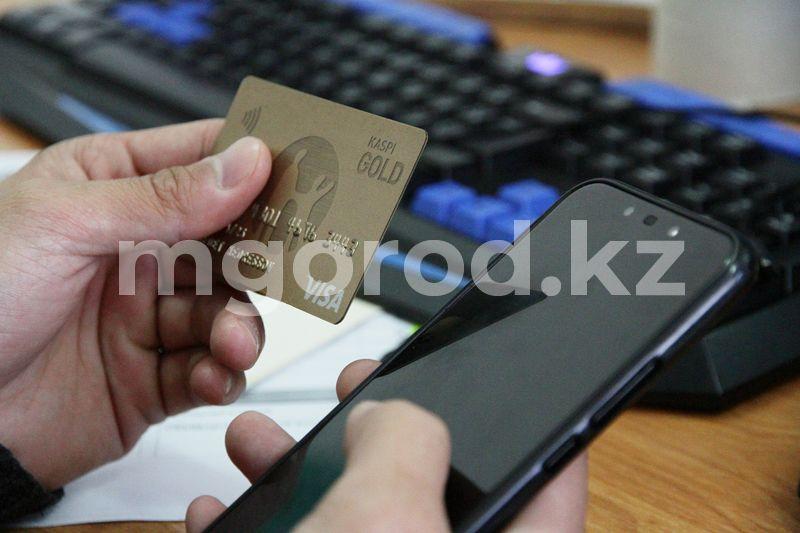 Мобильные переводы в Казахстане разделят: подробности озвучили в Минфине Мобильные переводы в Казахстане разделят: подробности озвучили в Минфине