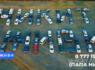 """Надпись из машин """"Никита живи"""" соорудили жители районов ЗКО"""