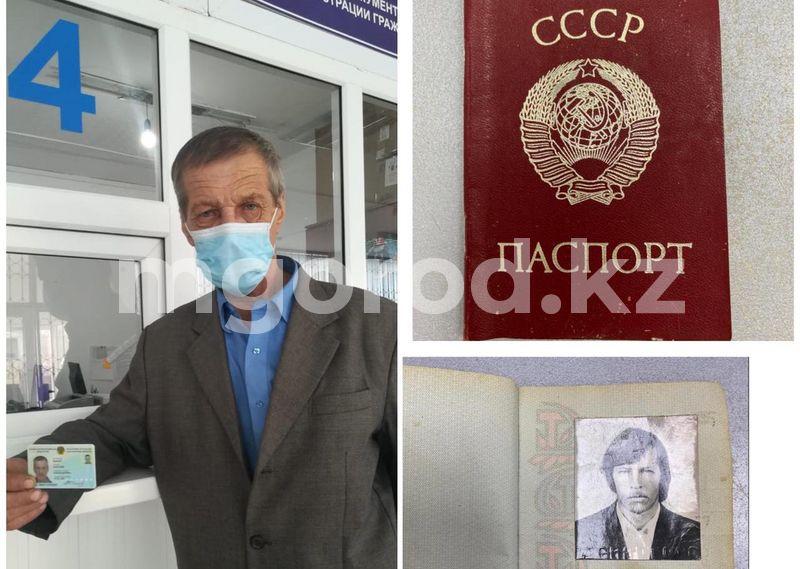 63-летний житель Атырау впервые получил удостоверение личности 63-летний житель Атырау впервые получил удостоверение личности