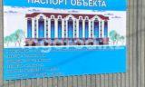Многоэтажка вместо зеленого бульвара: акимат Уральска намерен изъять землю у бизнесмена