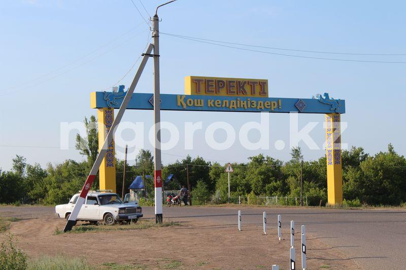 В ЗКО село Федоровка переименуют в Теректи В ЗКО село Федоровка переименуют в Теректи