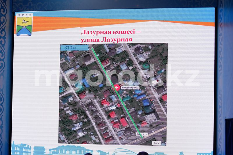 В Уральске прошли слушания по переименованию улиц В Уральске прошли слушания по переименованию улиц
