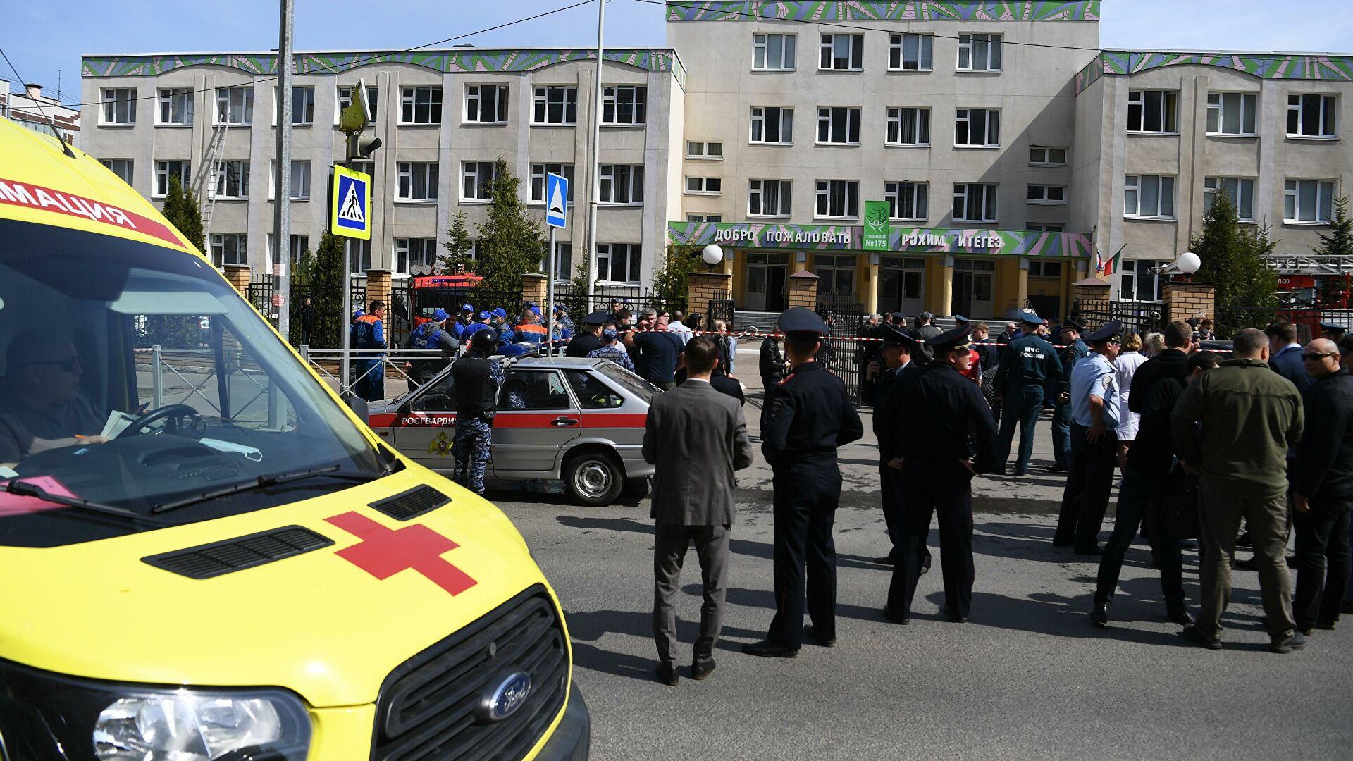 В школе в Казани произошла стрельба. Погибли 11 человек В школе в Казани произошла стрельба. Погибли 13 человек