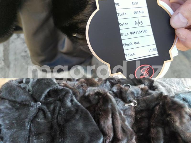 В ЗКО около 300 норковых шуб пытались провезти без документов через госграницу Крупную партию шуб задержали на границе в ЗКО