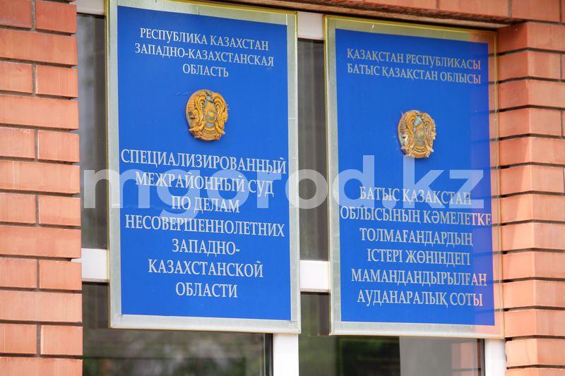 В Уральске вынесли приговор педофилу, развращавшему 12-летнюю падчерицу В Уральске вынесли приговор педофилу, развращавшему 12-летнюю падчерицу