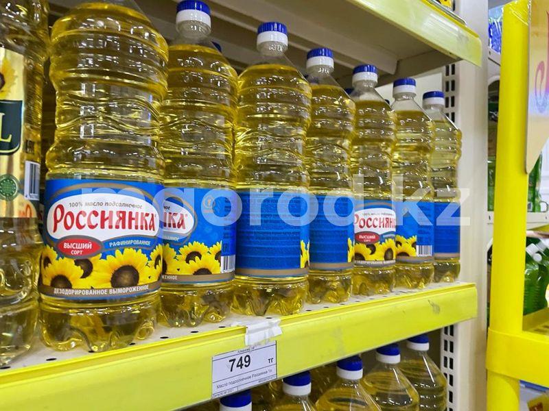 Подсолнечное масло снова подорожало в ЗКО Масло вновь подорожало в ЗКО