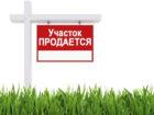 prodaetsya-zemelnyj-uchastok-v-solnechnoj-doline-1.1_f (1)
