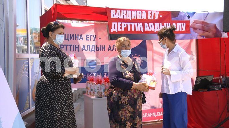 Жителям Атырау пришедшим на вакцинацию COVID-19 дарят подарки Жителям Атырау дарят подарки пришедшим на вакцинацию COVID-19