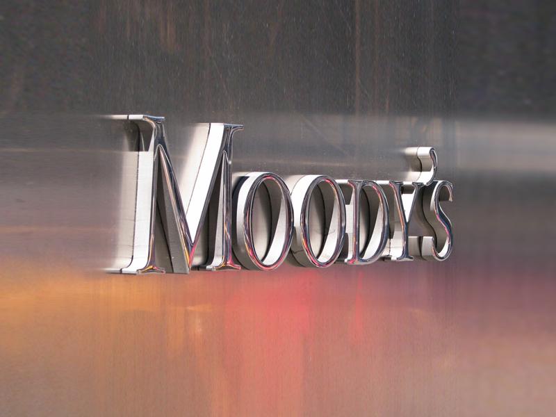 Moody's повысило рейтинги Kaspi Bank Moody's повысило рейтинги Kaspi Bank
