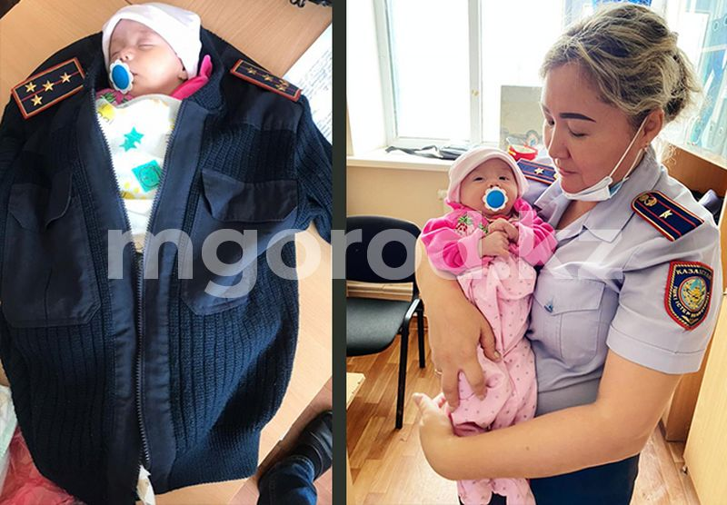 Младенец громко плакал, а рядом спали пьяные родители. В Актобе полицейских вызвали на плач ребенка Младенец громко плакал, а рядом спали пьяные папа с мамой - полицейские Актобе оказали первую помощь малышке