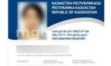 140 поддельных паспортов вакцинации изготовили для паломников в Алматы