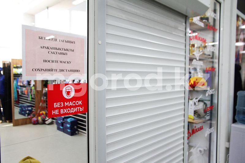 Какие объекты не будут работать в выходные в ЗКО В ЗКО вновь закроют ТРЦ, рынки и бани в выходные независимо от участия в Ashyq