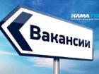 vakansy_kama 2