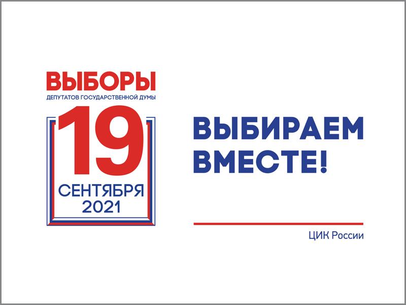 Вниманию граждан Российской Федерации! Вниманию граждан Российской Федерации!