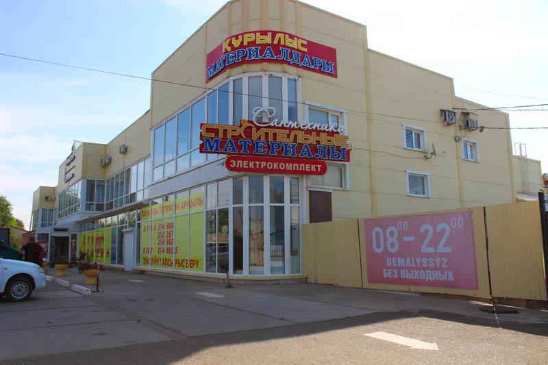 Всё для ремонта в Уральске в ТД «Элетрокомплект» Все для ремонта в Уральске в ТД «Элетрокомплект»