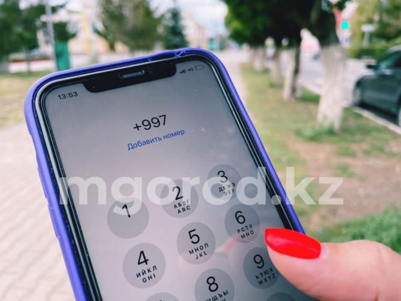 У Казахстана изменится телефонный код У Казахстана изменится телефонный код