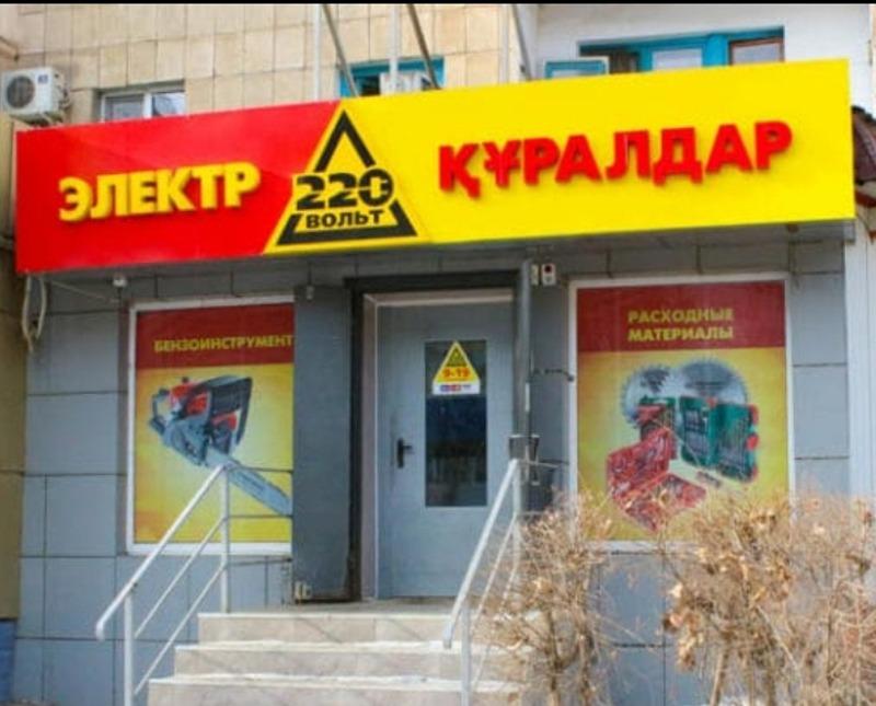 В Уральске все товары в беспроцентную рассрочку предлагают магазины «220 вольт» В Уральске все товары в беспроцентную рассрочку предлагают магазины «220 вольт»